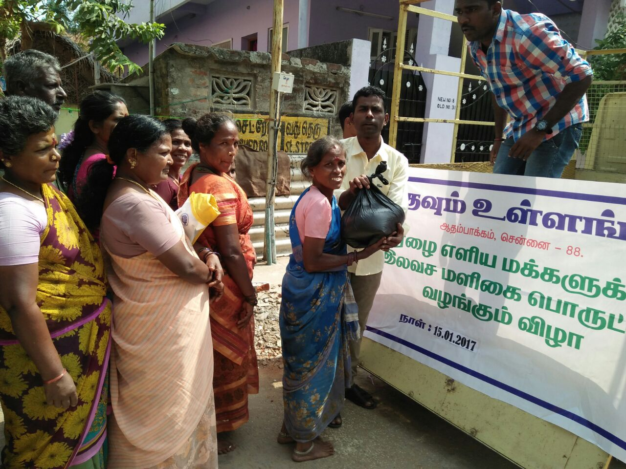 Donation of provisions offered to roadside dwellers at MRTS Velachery