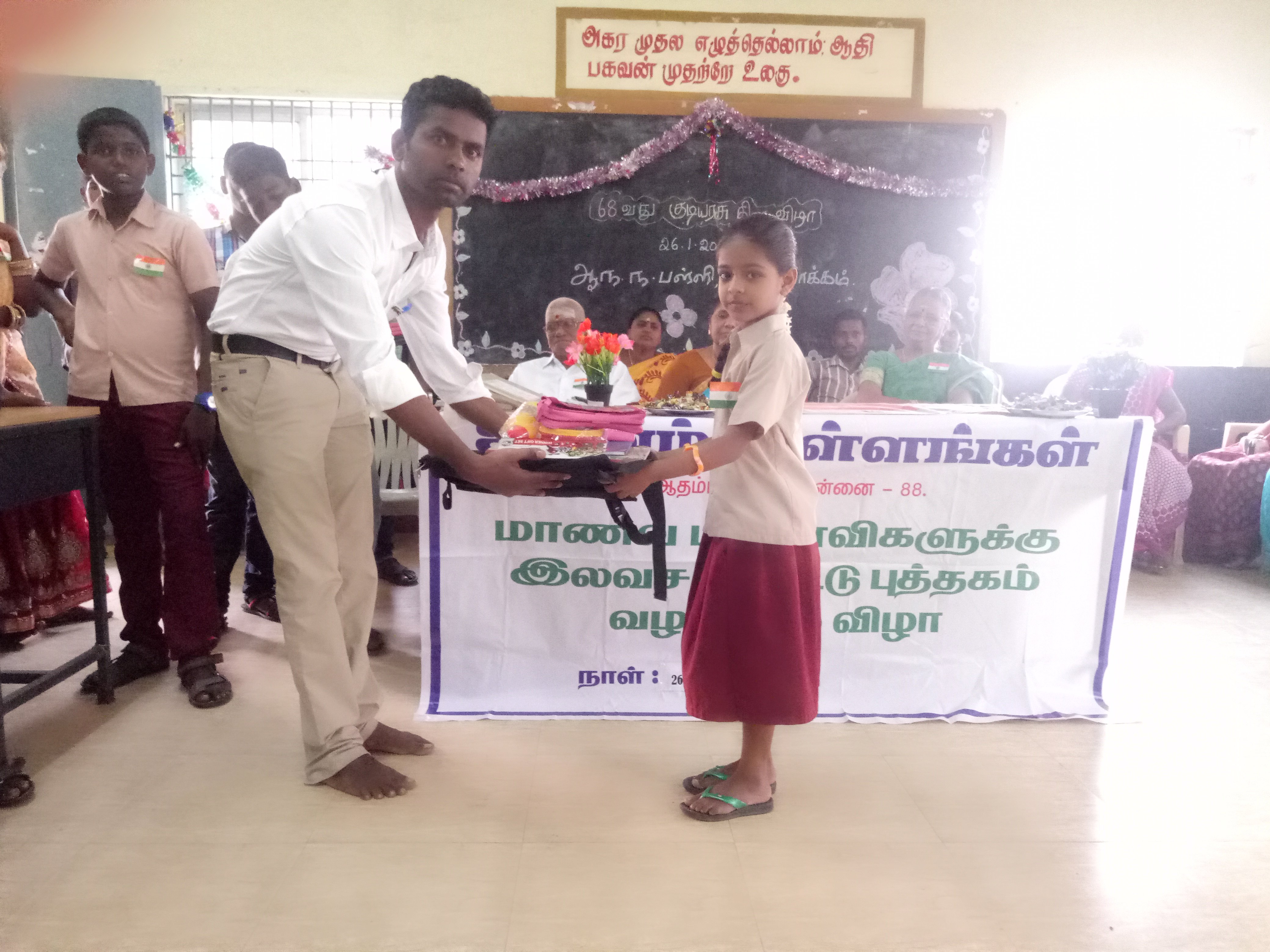 Educational aids offered to poor children of   Alandur Municipal school