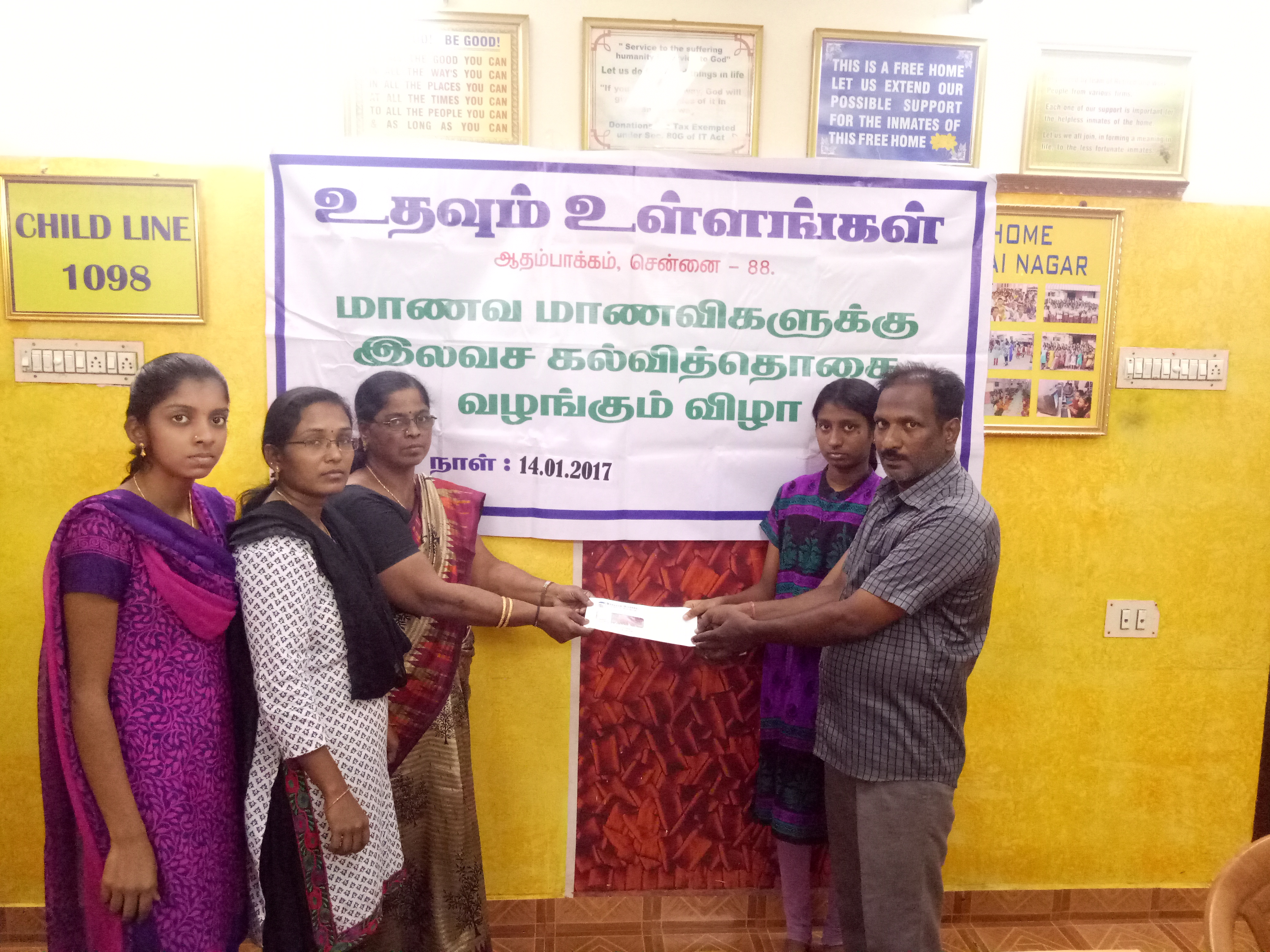 School fees  sponsored  to a under privileged Girl at Adambakkam